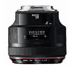 Canon 1056B002.jpg