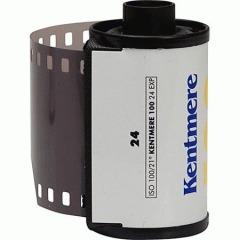 Kentmere/6012368.jpg