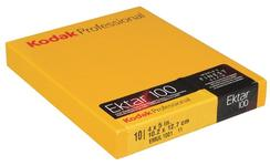 Kodak/1587484.jpg
