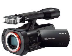 Sony/NEXVG900.jpg