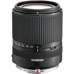 Tamron/AFC001700.jpg